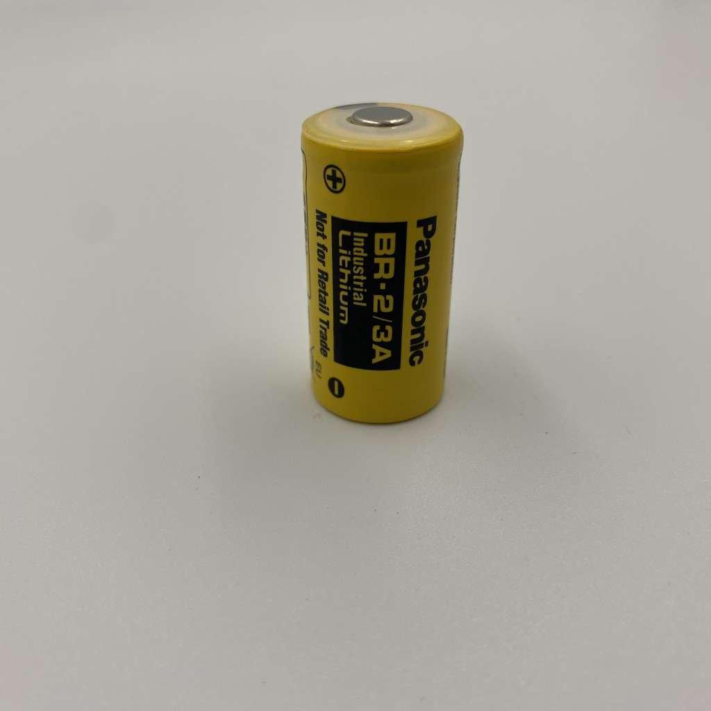 baterie-procesora-2